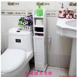 【凱迪豬生活館】歐式田園衛生間浴室收納櫃馬桶邊櫃衛生紙櫃間落地 $$KTZ-200913