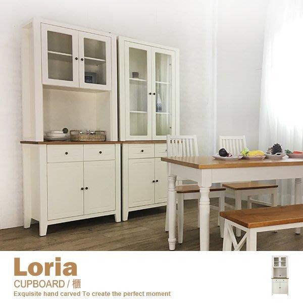 櫥櫃  碗盤櫃 收納櫃 書櫃 南歐地中海‧3尺鄉村風【PO-01s】品歐家具