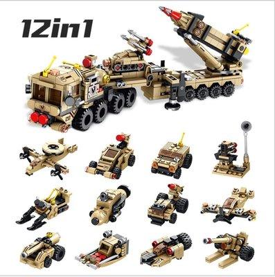 愛國者防空導彈12合1大集合549psc/可與樂高相容組在一起/救援系列/站砲導彈系列/模型益智/活動模型積木/積木組合