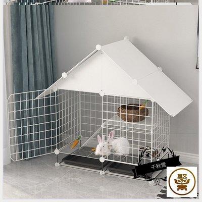 兔籠兔籠子室內家用兔子窩養殖子母籠屋寵物特大號清倉帶廁所自動清糞