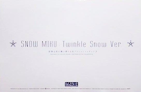 日本正版 GSC 黏土人 初音未來 MIKU 雪初音 Twinkle Snow 可動 模型 公仔 日本代購