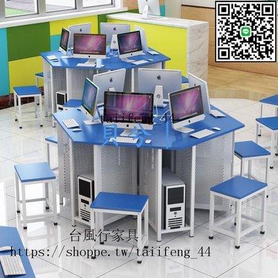 【最低優惠】學校機房微機室電腦桌五邊形六邊形實驗培訓考試桌活動實踐桌定制