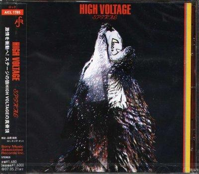 K - High Voltage - Spiral - 日版 - NEW