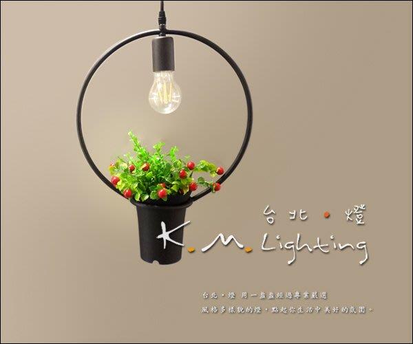 【台北點燈】KM-50419 圓型吊燈 方型吊燈 畫框Loft吊燈 金屬吊燈 可置物吊燈 盆栽吊燈 餐廳吊燈 吧檯吊燈