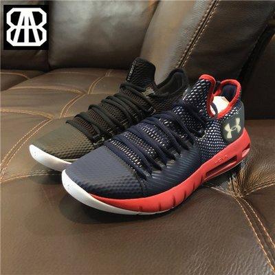 ROY潮鞋專櫃代購 Under Armour安德瑪UA男子 HOVR Havoc低幫籃球鞋3020618-401-002