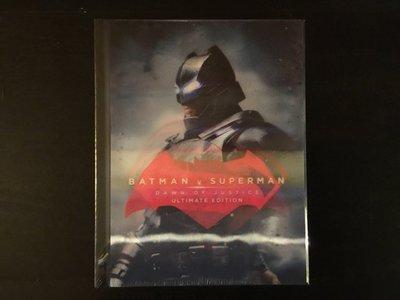 (全新未拆封)蝙蝠俠對超人:正義曙光 雙碟限量Digibook收藏版 藍光BD(得利公司貨)2016/7/22上市