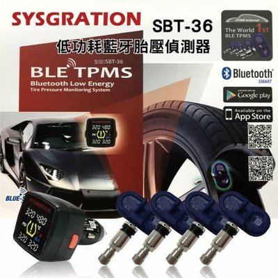 小亞車燈改裝*全新 系統藍牙 胎壓偵測器 SBT-36 FOCUS TIIDA SWIFT RAV4 CHR