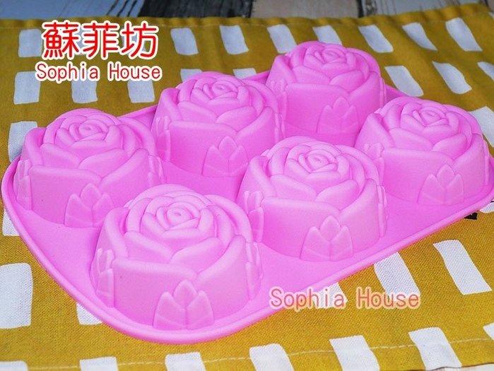 【蘇菲坊】6連矽膠玫瑰果凍模 玫瑰造型 果凍月餅模 皂模