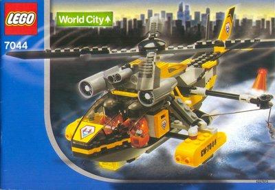 (N)LEGO World City Rescue Chopper 7044