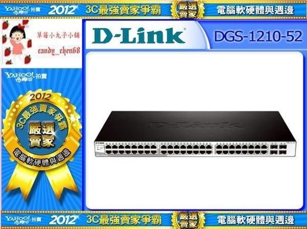 【35年連鎖老店】D-Link友訊 DGS-1210-52 48埠Gigabit Smart 交換器 / 4埠 Gigabit SF有發票/3年保