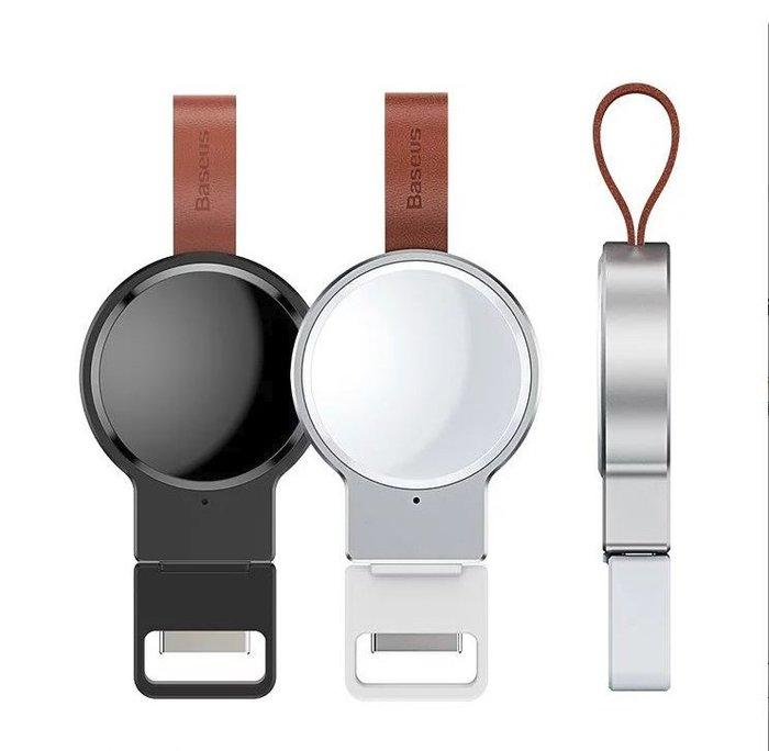 【Love Shop】【Baseus】圓點攜帶式Apple Watch無線充電器
