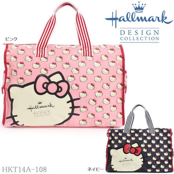 GIFT41 4165本通 三重店 KT 凱蒂貓 Hallmark 聯名款 可收納 旅行袋 休閒 包 滿版 KT 粉 黑 HLKT14A108