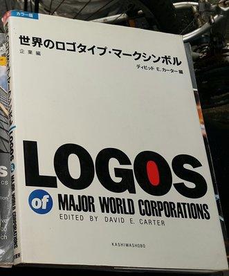 LOGOS--企業編 / 2手