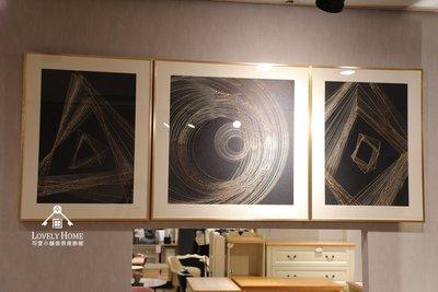 (台中 可愛小舖)歐式現代風三件一組鎏金奔放線條掛畫亮面畫 多款客廳佈置 掛畫 壁飾店面裝飾書房餐廳