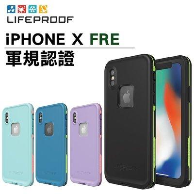 奇膜包膜 免運 Lifeproof iPhone X FRE 防摔 防塵 防水 三防 保護殼 手機殼 防摔 防撞
