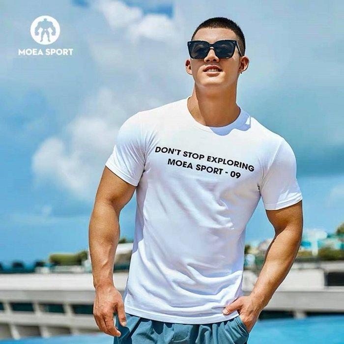 【OTOKO Men's Boutique】MOEA墨立方:葉子休閒風TEE/白色(台灣獨家代理)
