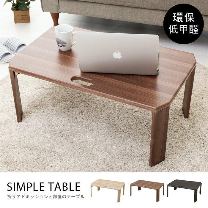 和室桌 折疊桌【家具先生】可攜式防撥水折疊桌 筆電桌 電腦桌 和室桌 小方桌 外宿 露營 書桌 TA070