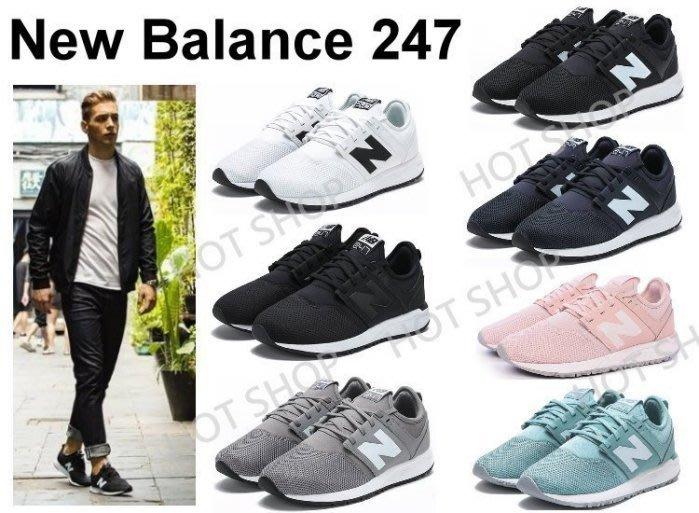 New Balance 247 慢跑鞋 NB 黑色 白 藍 粉 灰 綠 網狀 NB247 孔曉振 孔孝真 運動鞋 休閒鞋