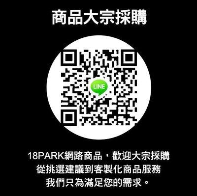 【18Park】精選熱賣 [ 大宗採購 ]