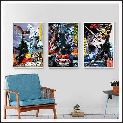 哥吉拉 Godzilla 日本經典 懷舊 電影海報 藝術微噴 掛畫 嵌框畫 @Movie PoP 賣場多款海報#
