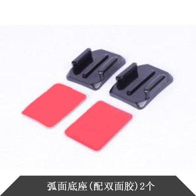 For Gopro配件頭盔底座雙面貼insta360/大疆運動相機平面弧形支架#配件#車用#支架
