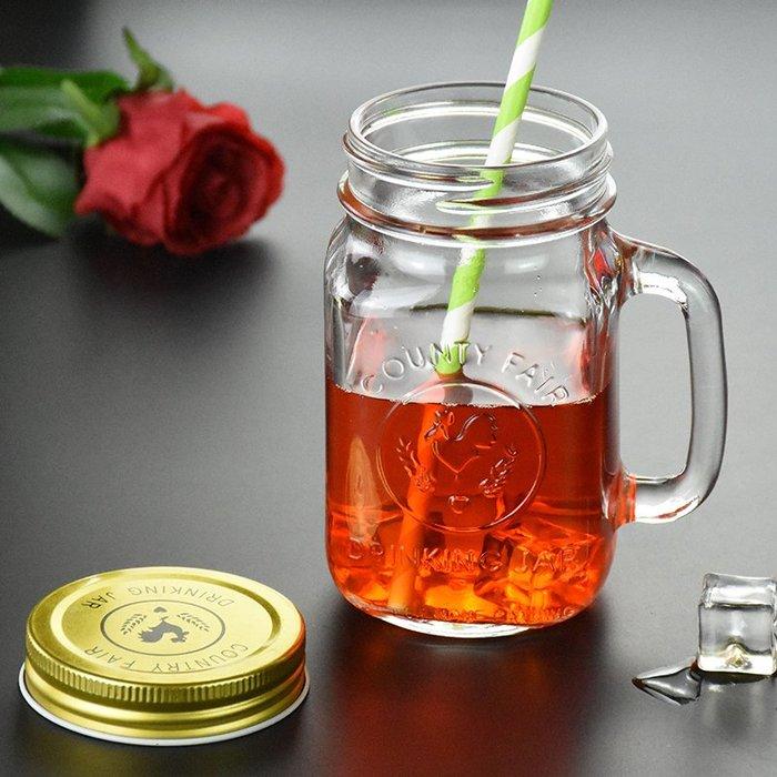 爆款熱賣-梅森杯檸檬果汁飲料玻璃水杯帶蓋公雞杯飲料杯*3