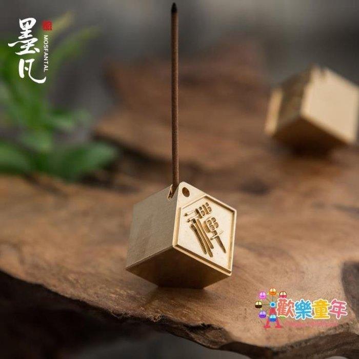 個性創意立方體純銅線香插 香座家用檀香爐香盤香托盤香支架
