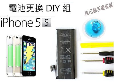 水果本舖* iPhone4S 電池 D...