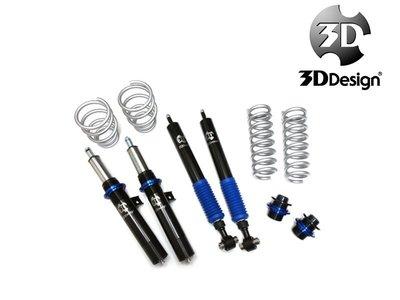 3DDesign Suspension 避震器 BMW 寶馬 F30 / F31 320i 320d 328i 12+ 專用