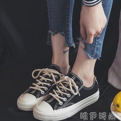 帆布鞋 黑色帆布鞋女鞋學生韓版原宿ulz--獨品飾品吧