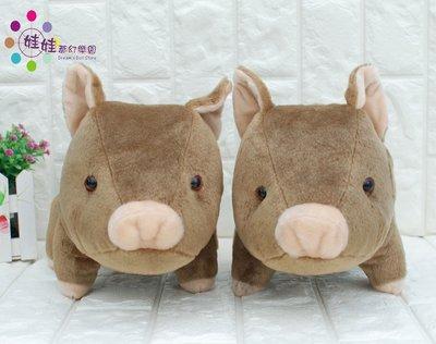 娃娃夢幻樂園~可愛野豬玩偶~山豬娃娃~...