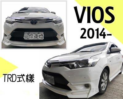 小傑車燈精品--全新 空力套件 VIOS 2014 2015 2016 年 馬來西亞版 TRD 前下巴 實車安裝