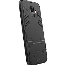 三星 Galaxy A6+ A6 Plus 變形盔甲保護套 軟殼 鋼鐵人馬克戰衣 防摔全包帶支架 矽膠套 手機套 手機殼