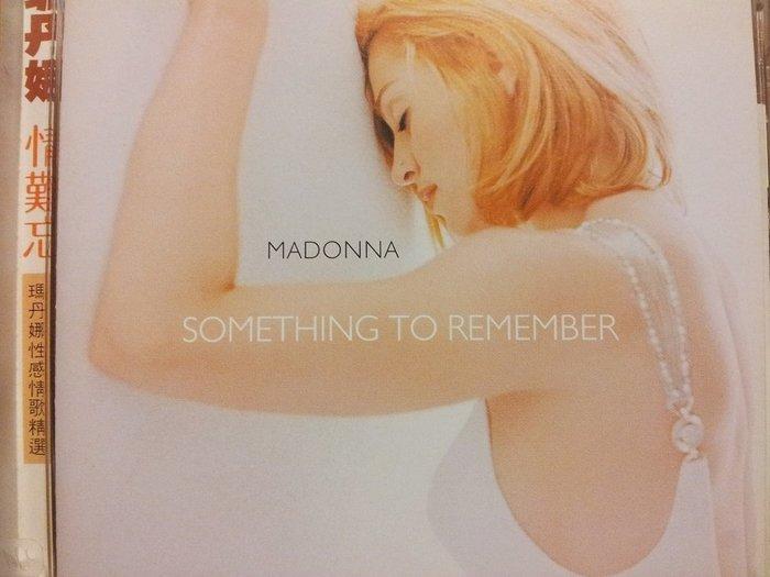 Madonna Something To Remember 瑪丹娜 / 情難忘 性感情歌精選