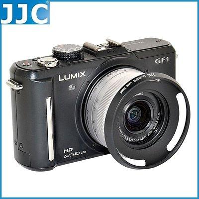 又敗家@JJC副廠金屬37mm遮光罩LH-37EPII太陽罩Panasonic松下Lumix G Vario 12-32mm F3.5-5.6 Mega OIS