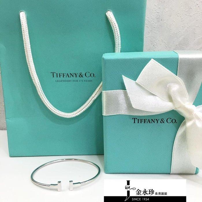 【金永珍珠寶鐘錶】實體店面* Tiffany&Co Tiffany 原廠真品 超新款T字手環 限量一個 超經典 已售完*