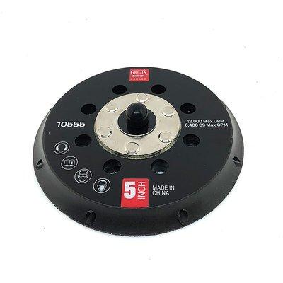 『好蠟』Griots Garage Vented Orbital Backing Plate 5吋背板(黑色)