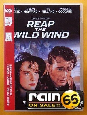 ⊕Rain65⊕正版DVD【野風/Reap The Wild Wind】大地驚雷-約翰韋恩*蘇珊海華-全新未拆(直購價)
