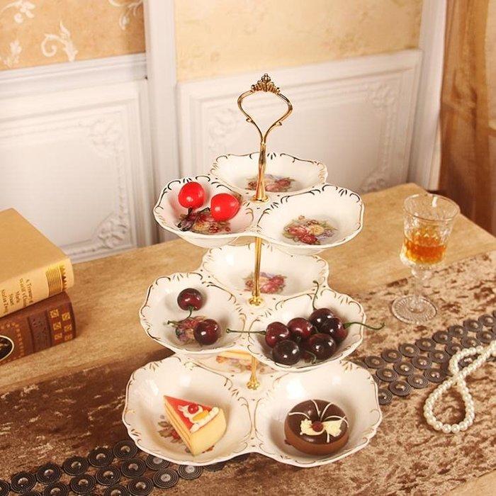 歐式陶瓷三層水果盤蛋糕架蛋糕盤下午茶點心盤時尚創意生日婚禮物