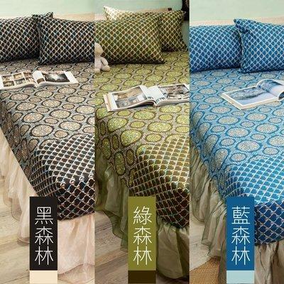 《40支紗》雙人加大床包/枕套/3件式【共3色】森林系列 100%精梳棉-麗塔寢飾-