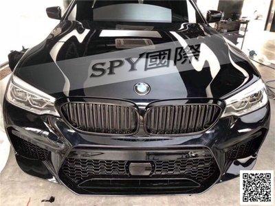 SPY國際 BMW 新大五 G30 G31 改 F90 M5 前保桿總成 側裙 後保桿 PP材質