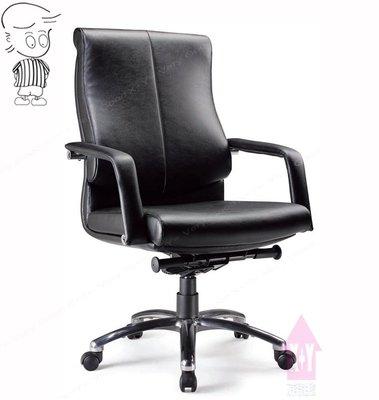 【X+Y時尚精品傢俱】OA辦公家具系列-RE-AJ01BKG 皮面扶手辦公椅.電腦椅.學生椅.書桌椅.主管椅.摩登家具