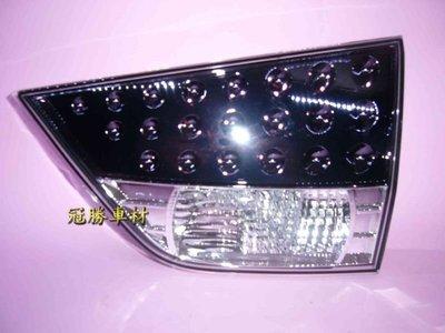 冠勝車材 三菱 OUTLANDER 2010 星鑽藍 尾燈 (內)