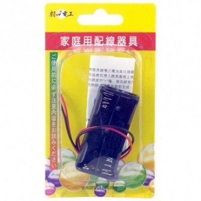 方型電池盒4號2只(SU553)