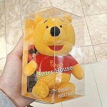 Disney Winnie the Pooh Hot Warmer 廸士尼小熊維尼暖手公仔