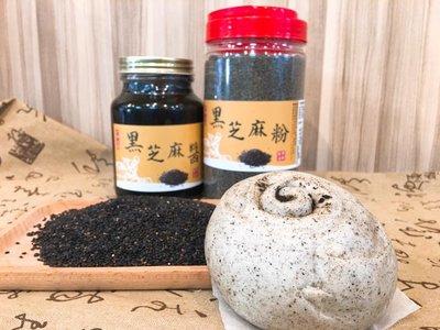 【國家食品檢驗保證 選好醬 用心把關】泰昇 600ML 頂級黑芝麻醬 台灣食安檢驗全數通過 美食推薦 黑芝麻保健佳品