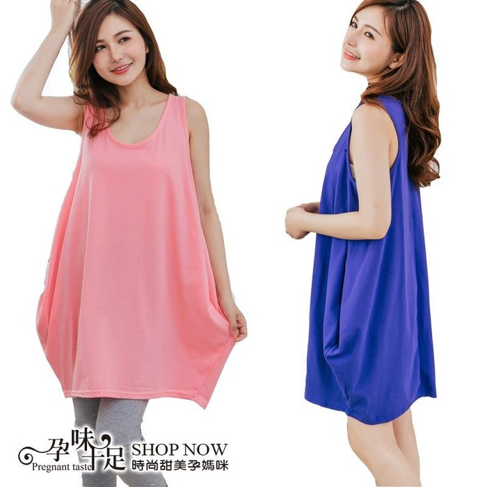 現 素面百搭雙側造型無袖孕婦洋裝 6色 台灣製【COI7713】孕味十足。孕婦裝