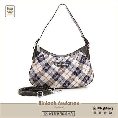 Kinloch Anderson 金安德森 手提包 謎樣貝克街 黑色 經典格紋 斜側肩背包 KA165004 得意時袋