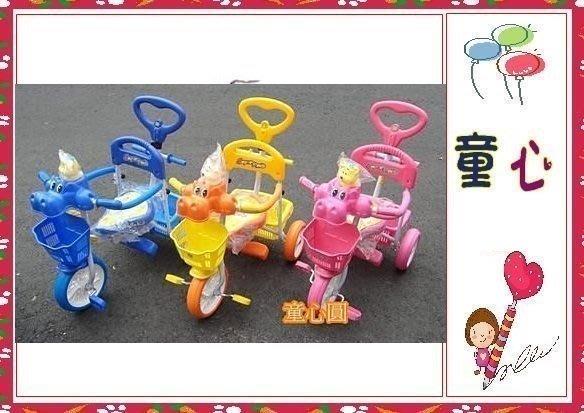 河馬音樂後控三輪車*可另加購底盤*全程台灣製造,外銷精品◎童心玩具1館◎