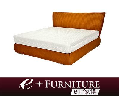 『 e+傢俱 』BB208 卡崔娜 Katrina  布質 雙人床架 加大雙人床 6x6.2尺   5x6.2尺 可訂製